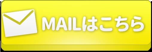 btn-mail