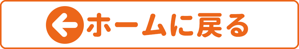 modororu-btn