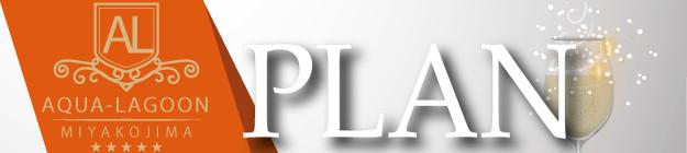 plan_bar
