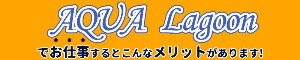 aqua-lp_top9-1