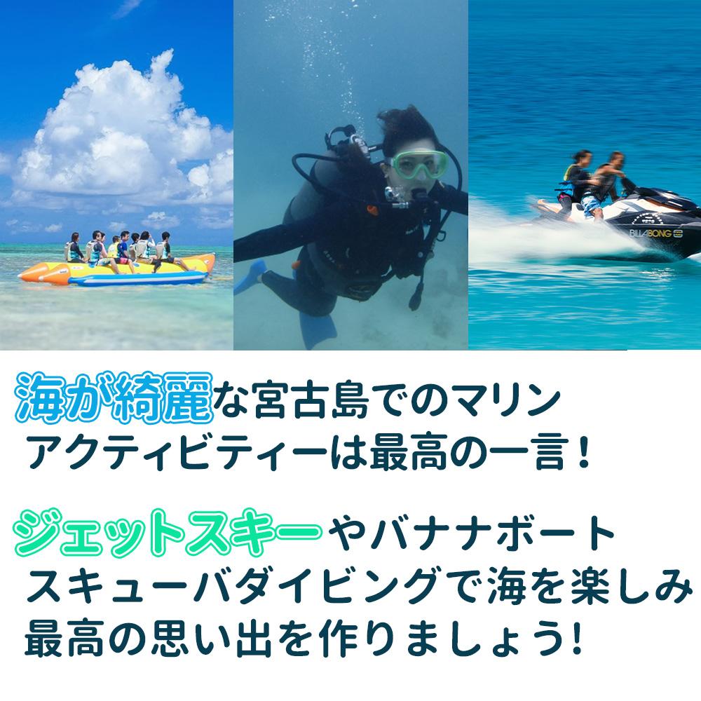 miryoku-gazou3-2