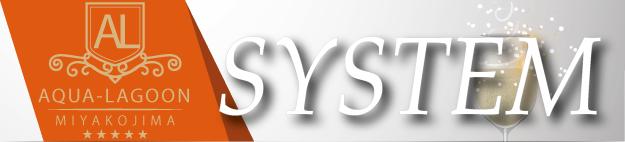 system_bar