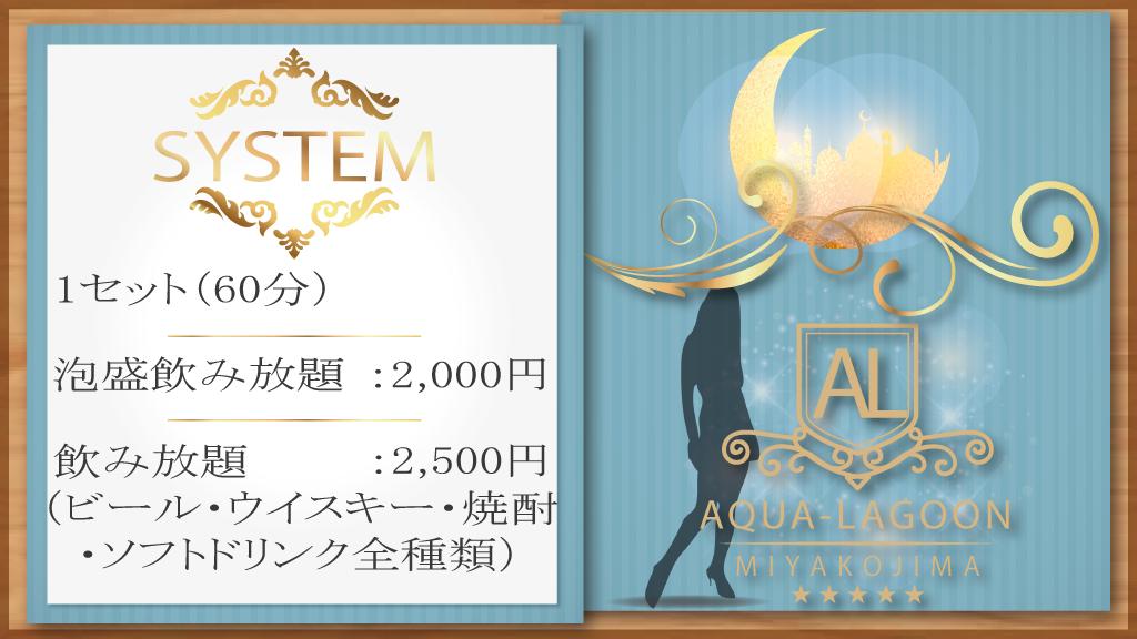 system_main1-1024x576
